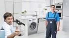 Сервисный центр по авторизованному ремонту стиральных машин bosch обслуживание стиральных машин электролюкс Хитровский переулок
